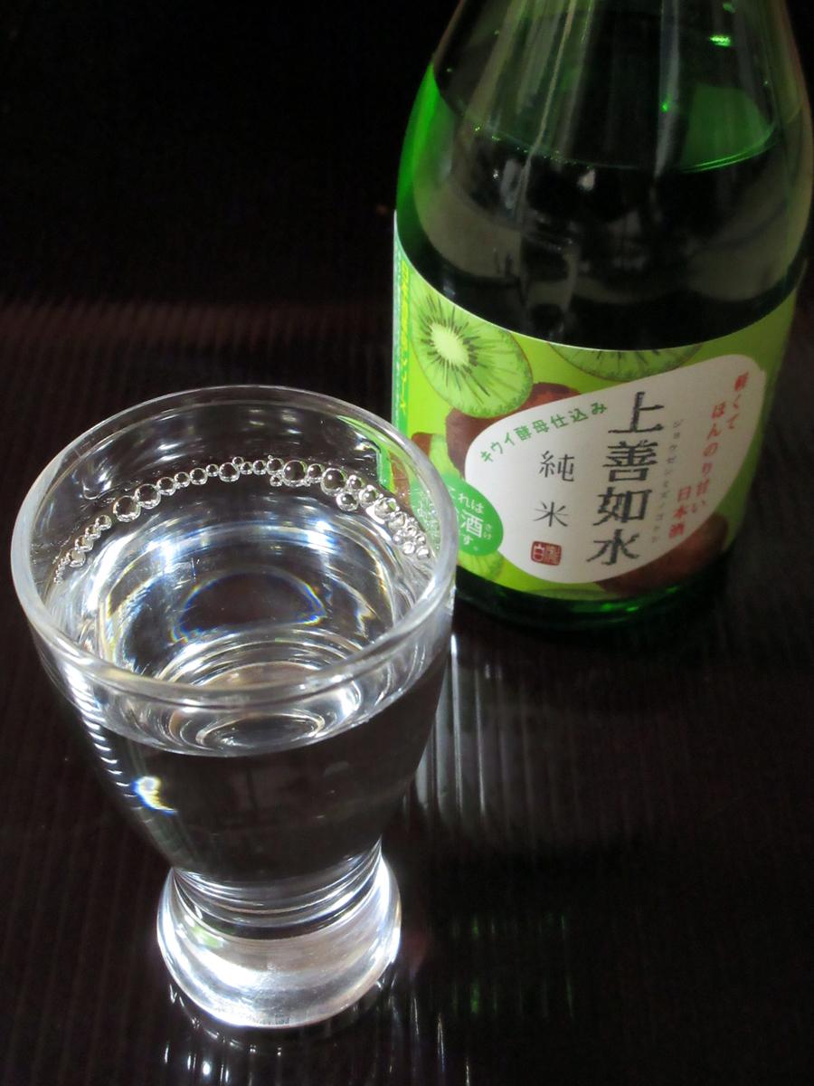 f:id:ishiiyoshito:20210305193750j:plain