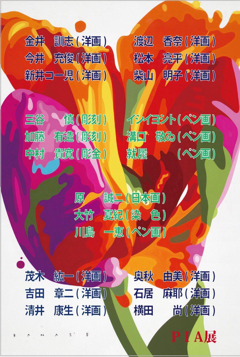 f:id:ishiiyoshito:20210318184106j:plain