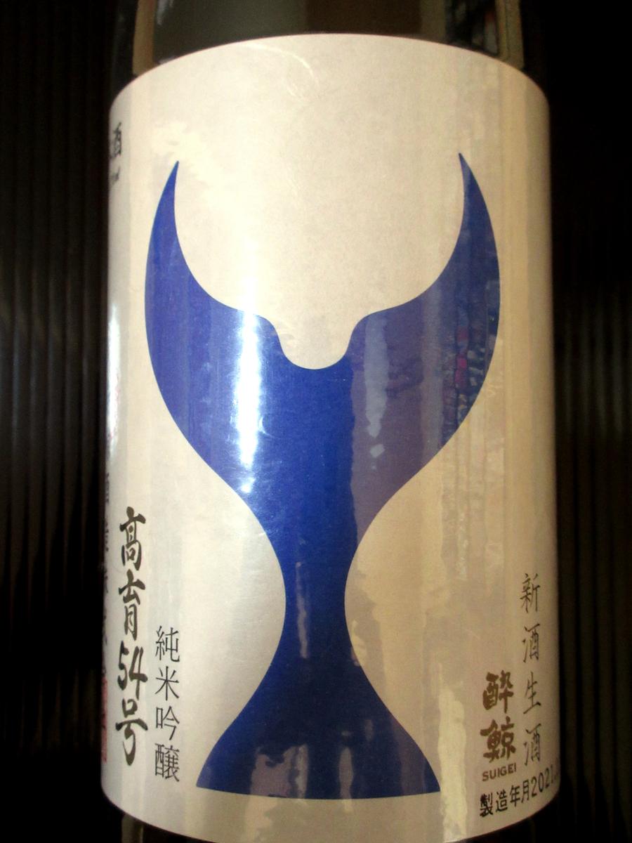 f:id:ishiiyoshito:20210404123126j:plain