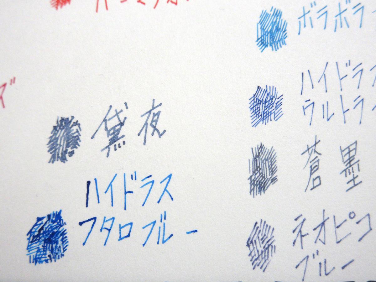 f:id:ishiiyoshito:20210427172127j:plain