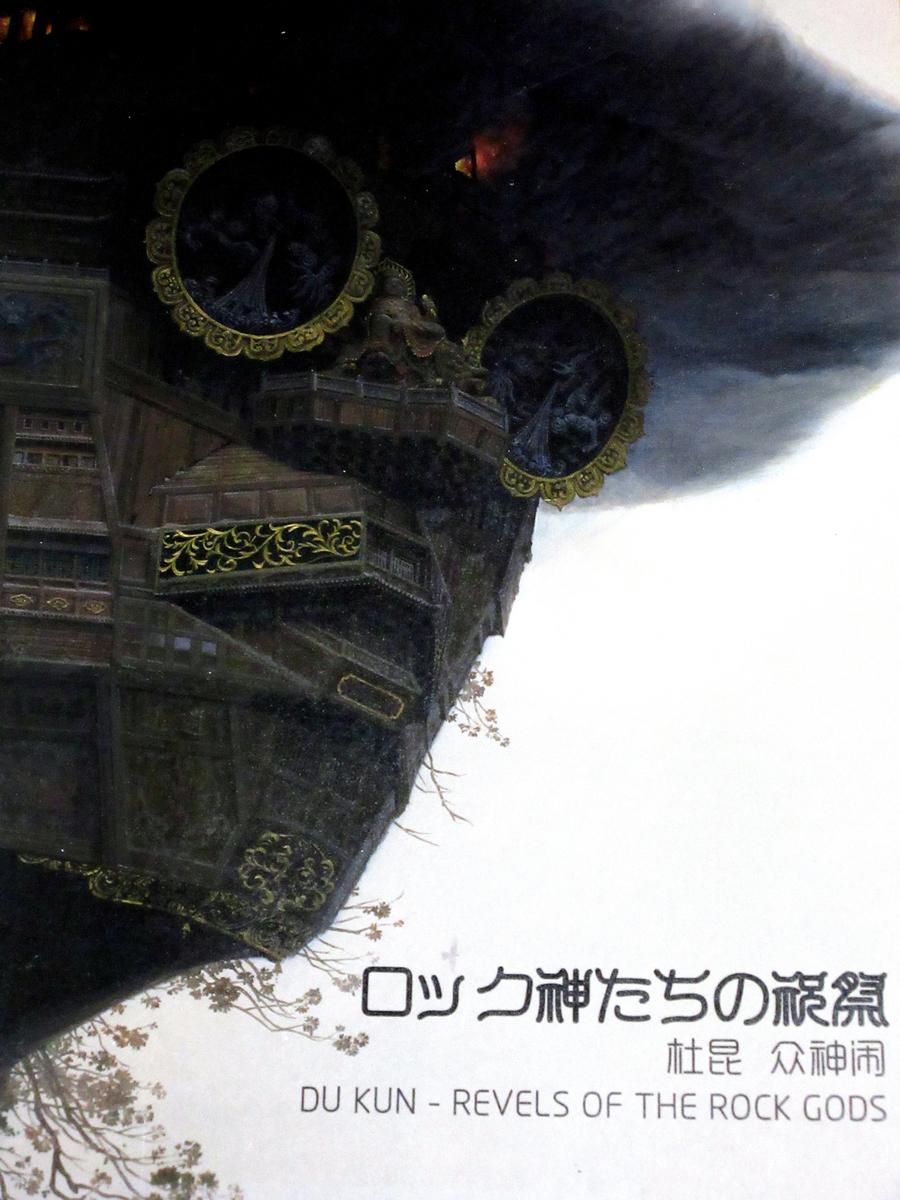 f:id:ishiiyoshito:20210708234202j:plain