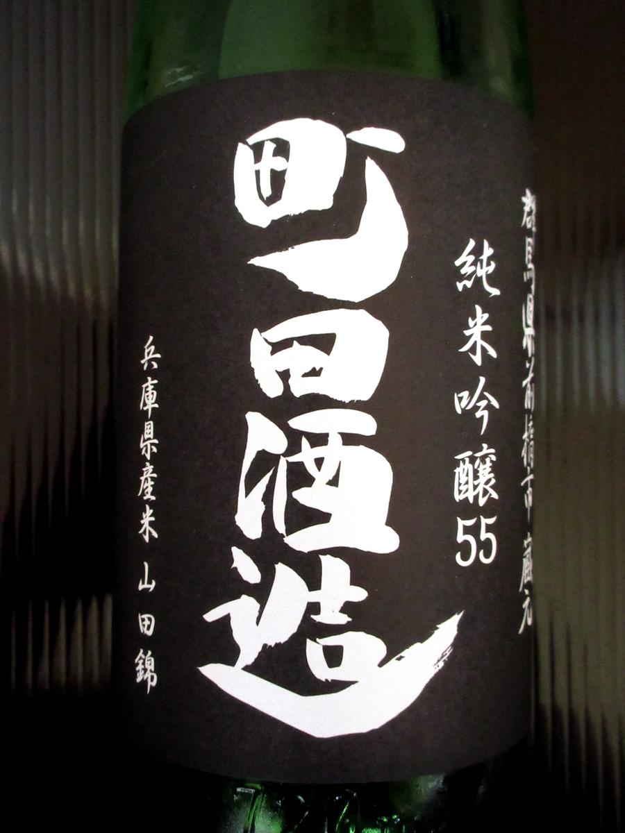 f:id:ishiiyoshito:20210715034935j:plain