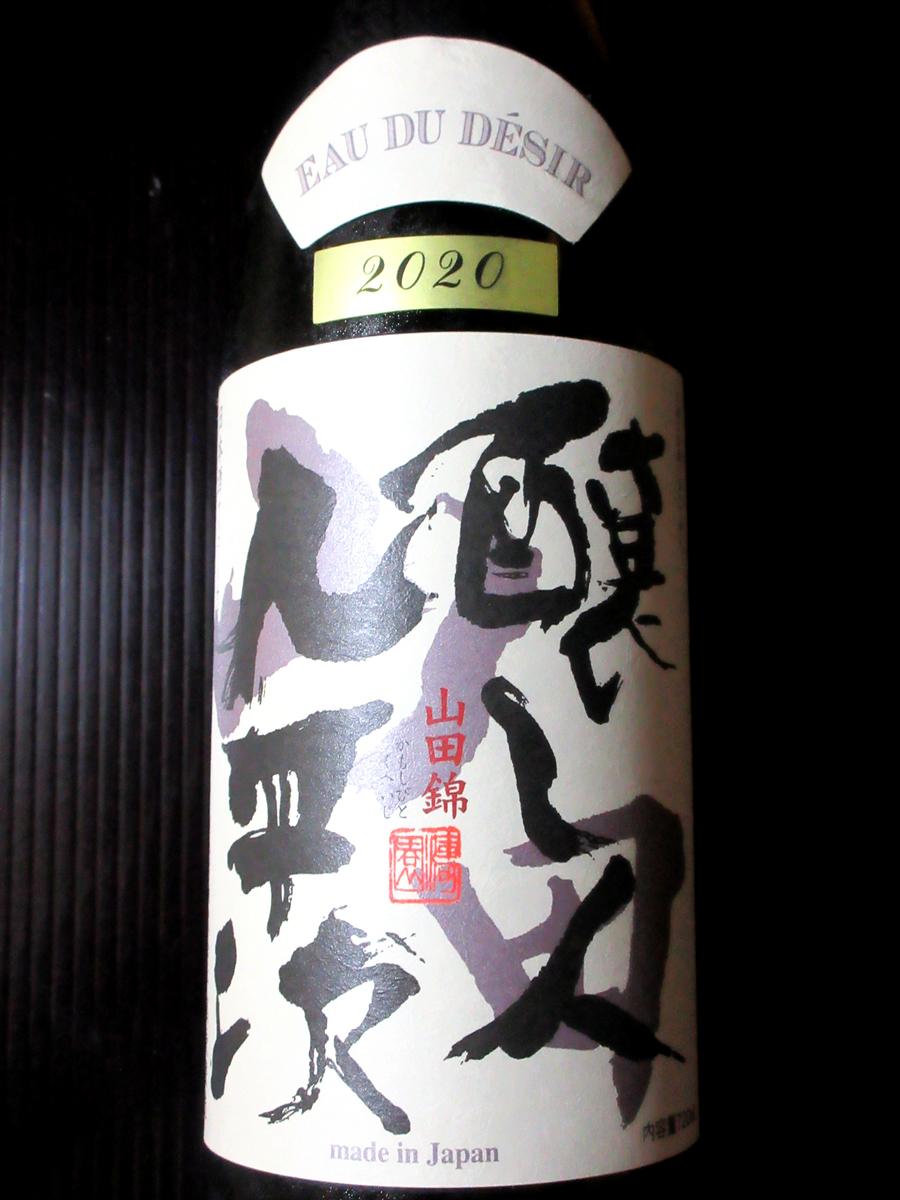 f:id:ishiiyoshito:20210726132310j:plain