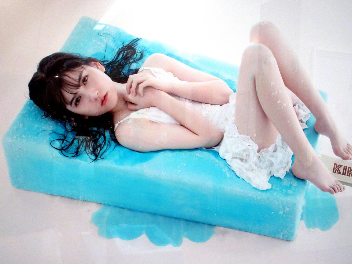f:id:ishiiyoshito:20210811200725j:plain