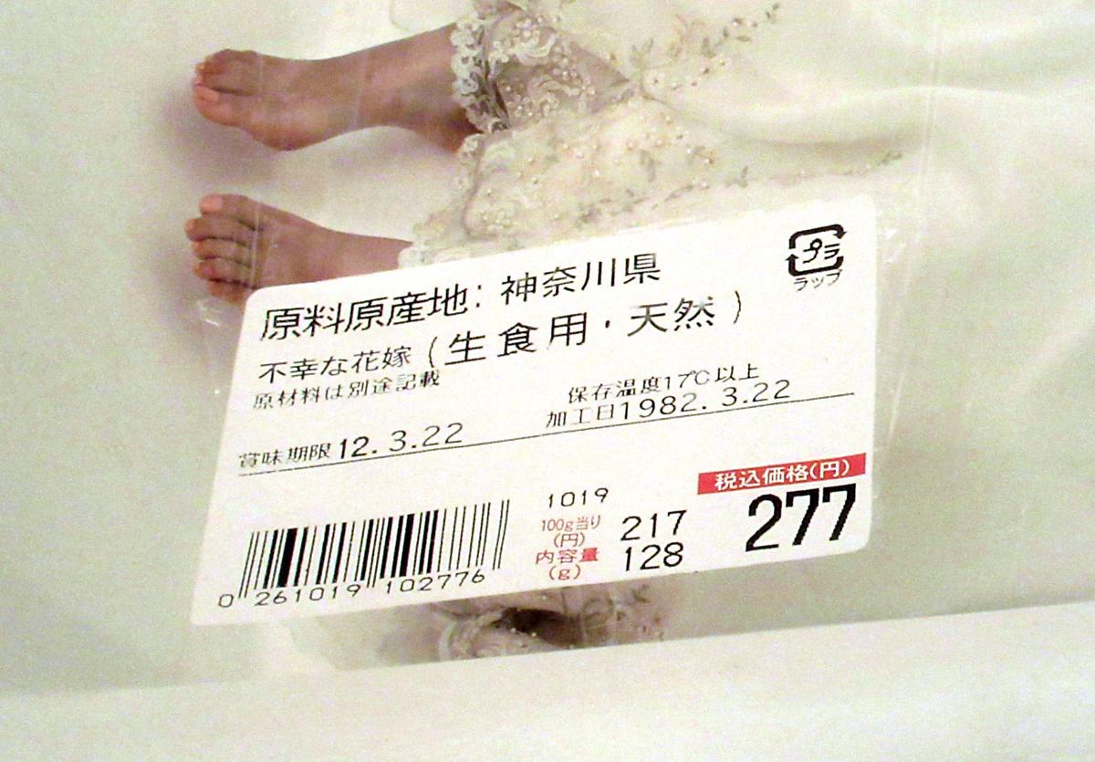 f:id:ishiiyoshito:20210811200916j:plain