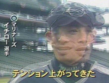 f:id:ishijimaeiwa:20160430025257j:plain