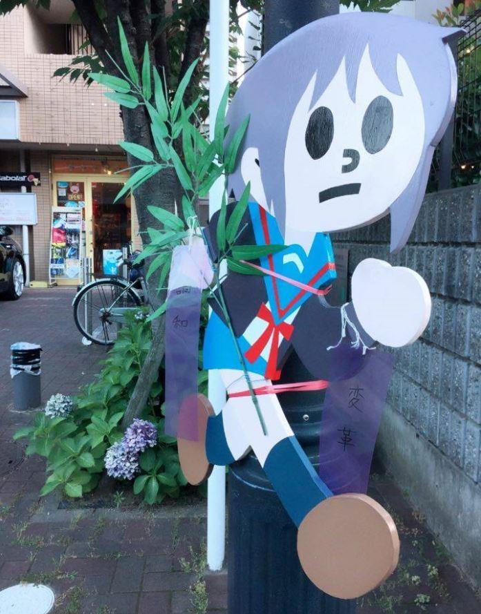 f:id:ishijimaeiwa:20160703205254j:plain