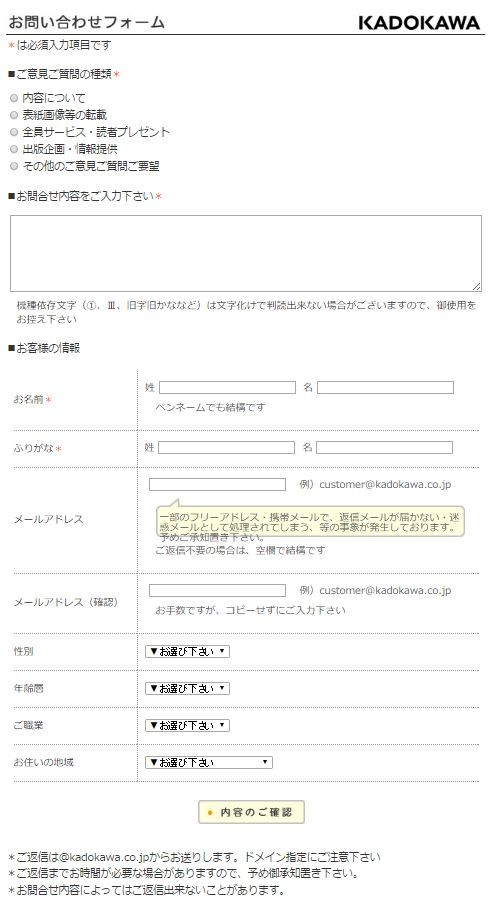 f:id:ishijimaeiwa:20160716160858j:plain