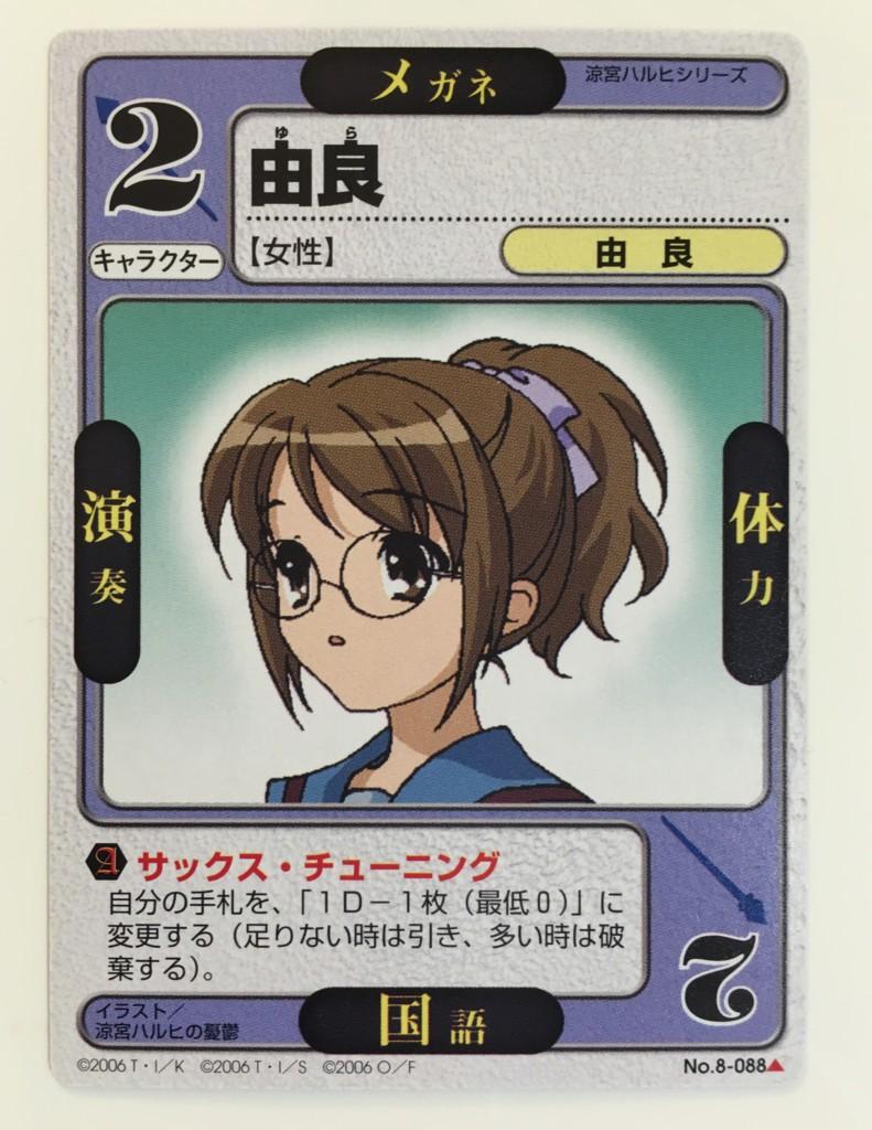 f:id:ishijimaeiwa:20160720234322j:plain