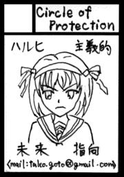 f:id:ishijimaeiwa:20160813225357p:plain