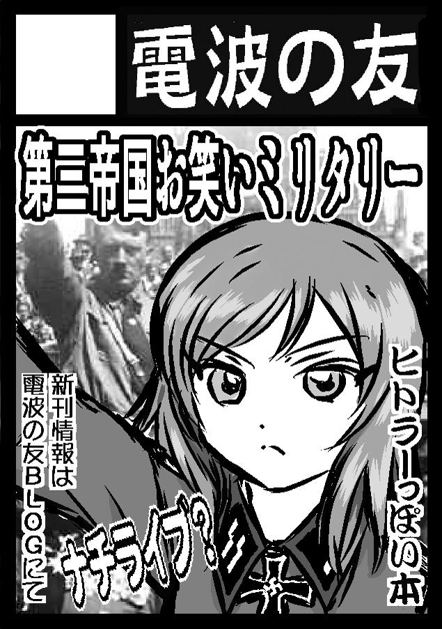 f:id:ishijimaeiwa:20160814104116p:plain