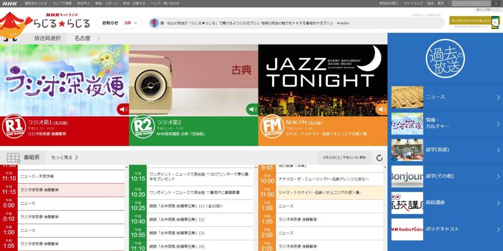 f:id:ishijimaeiwa:20160820234135j:plain