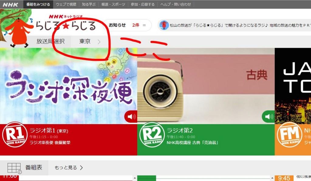 f:id:ishijimaeiwa:20160820234343j:plain