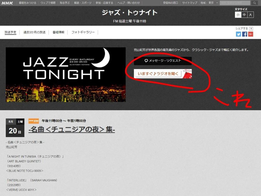 f:id:ishijimaeiwa:20160820234914j:plain