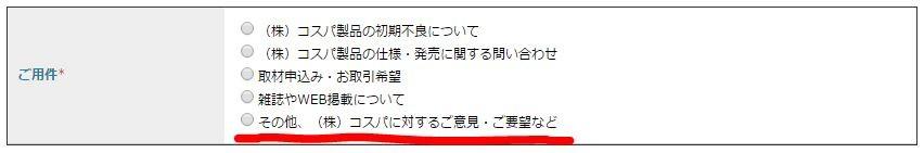 f:id:ishijimaeiwa:20161019011623j:plain