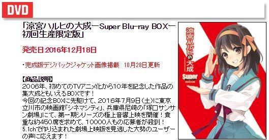 f:id:ishijimaeiwa:20161103120718j:plain