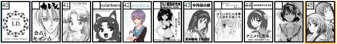 f:id:ishijimaeiwa:20161103190742j:plain