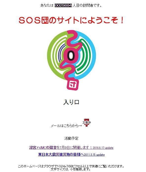 f:id:ishijimaeiwa:20161103192807j:plain