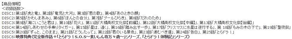 f:id:ishijimaeiwa:20161203101435j:plain