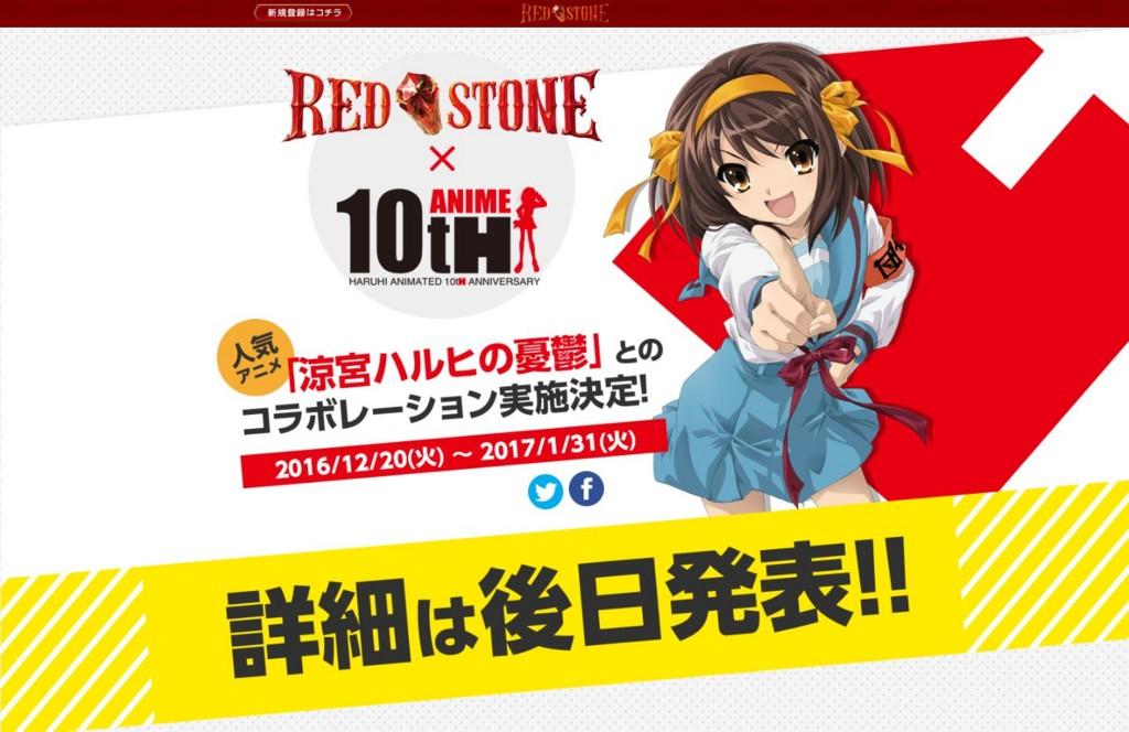 f:id:ishijimaeiwa:20161216085444j:plain
