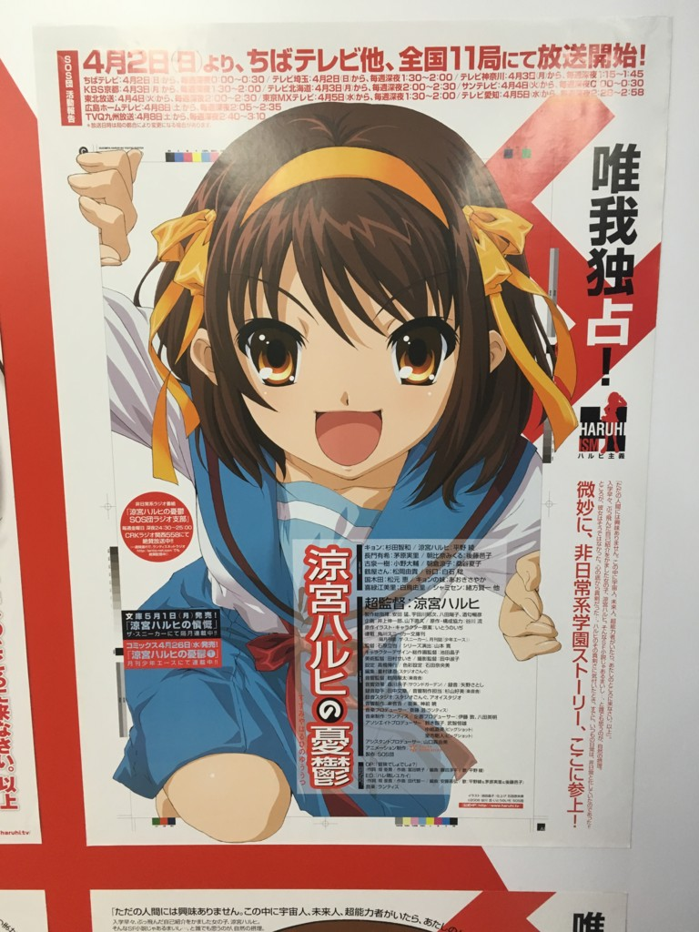 f:id:ishijimaeiwa:20161216121107j:plain