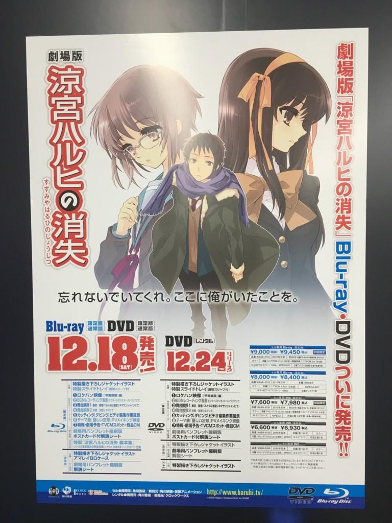 f:id:ishijimaeiwa:20161216121417j:plain