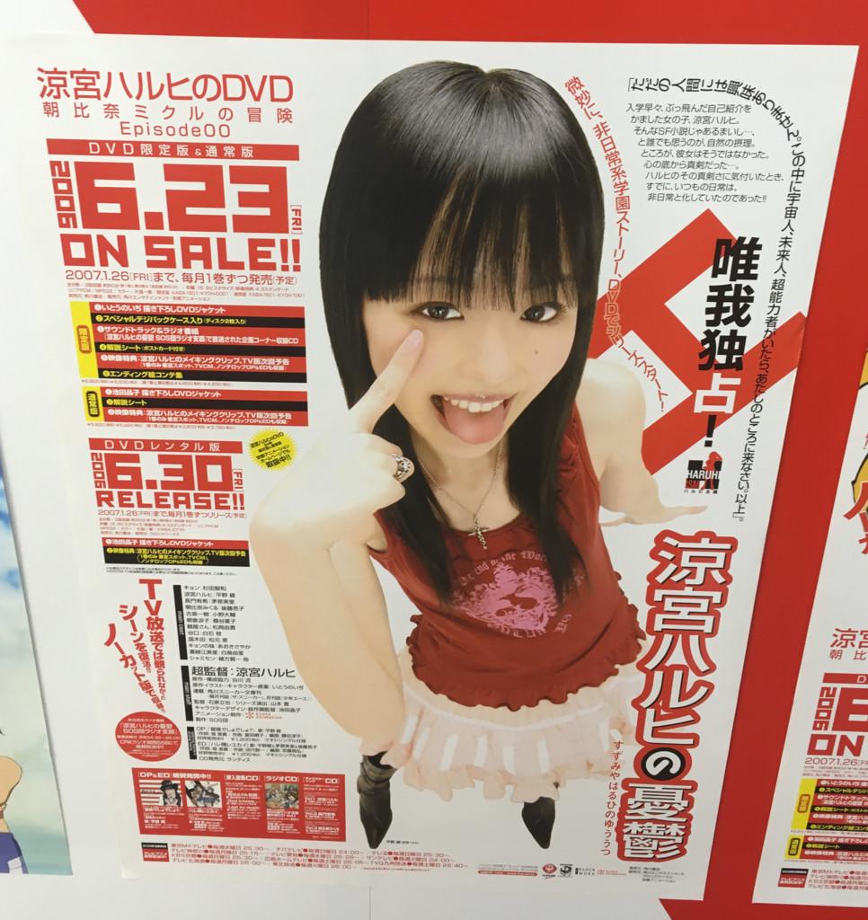 f:id:ishijimaeiwa:20161216172654j:plain