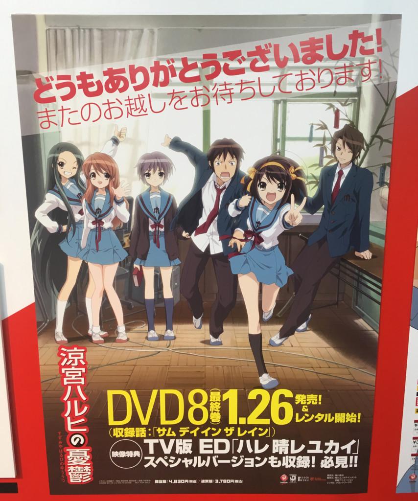 f:id:ishijimaeiwa:20161216172739j:plain