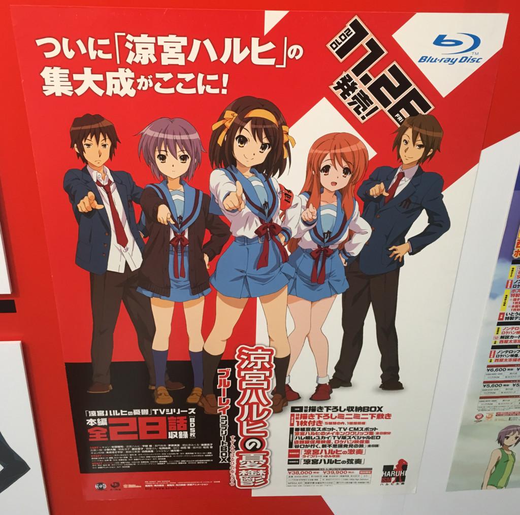 f:id:ishijimaeiwa:20161216173229j:plain