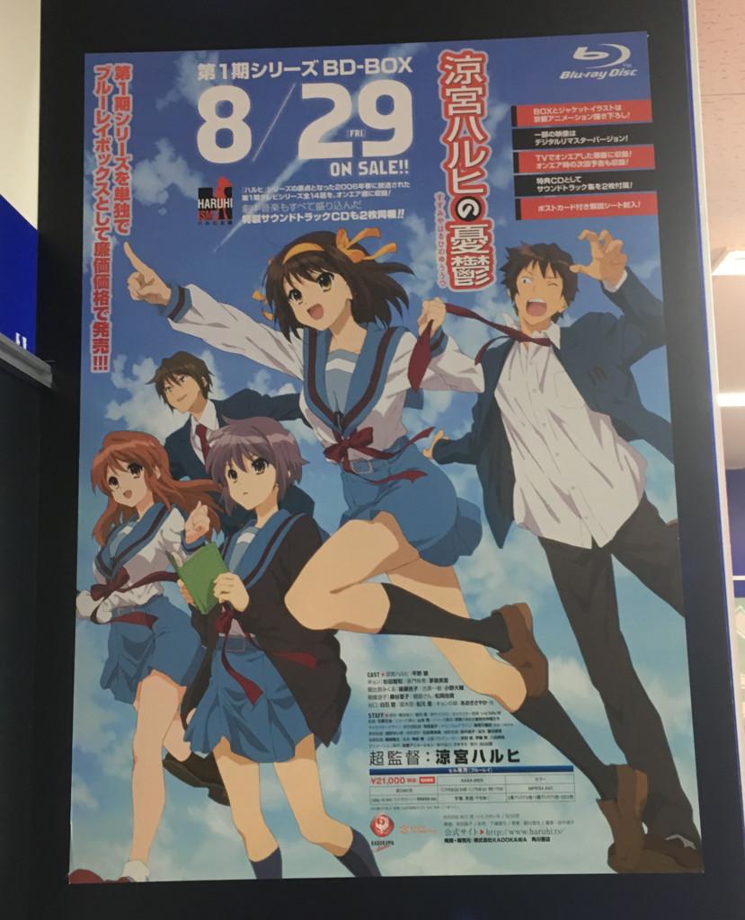 f:id:ishijimaeiwa:20161216173835j:plain