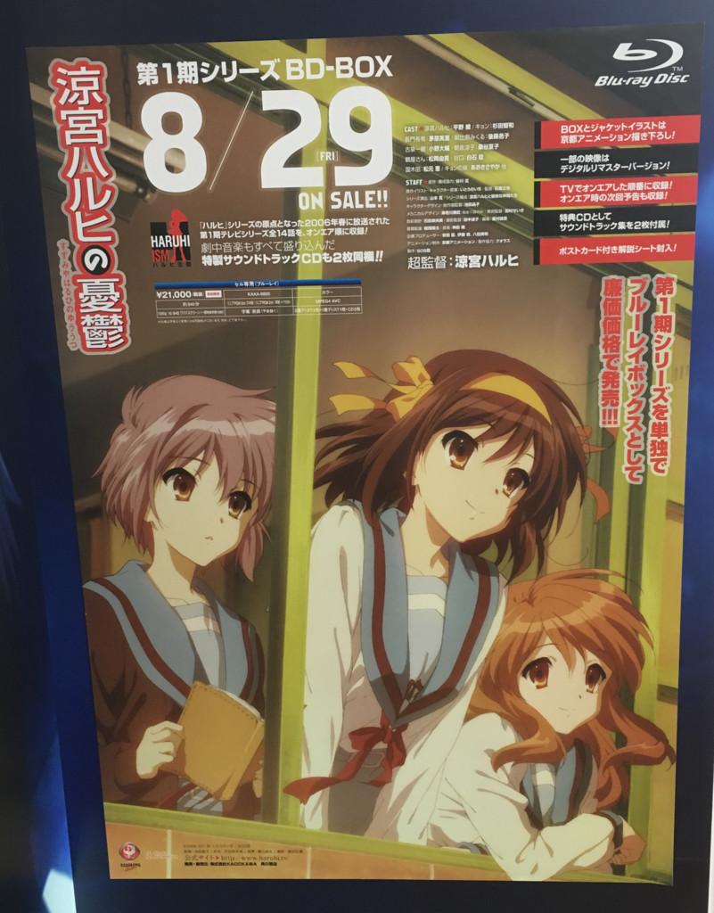 f:id:ishijimaeiwa:20161216173859j:plain
