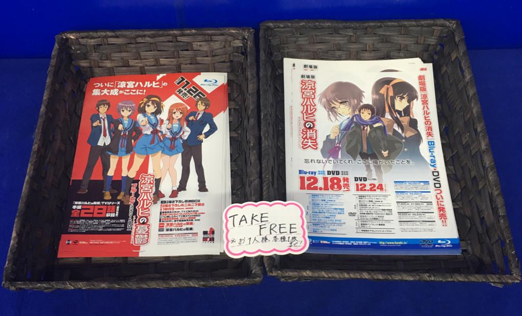 f:id:ishijimaeiwa:20161216181012j:plain