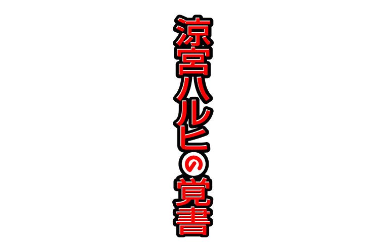 f:id:ishijimaeiwa:20170103193617j:plain