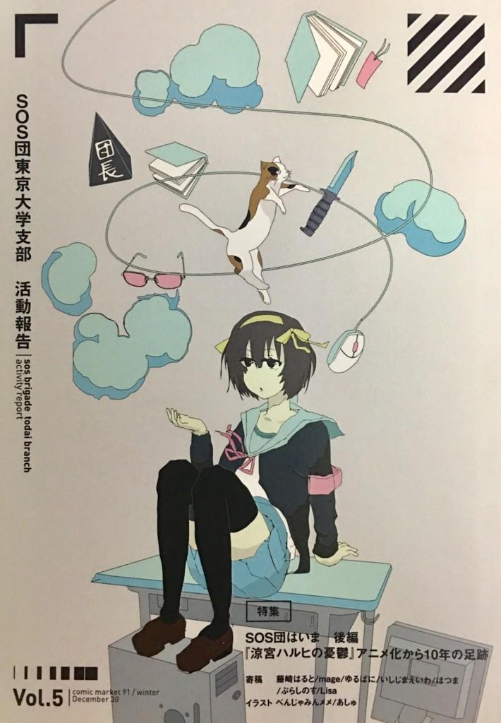 f:id:ishijimaeiwa:20170113204321j:plain