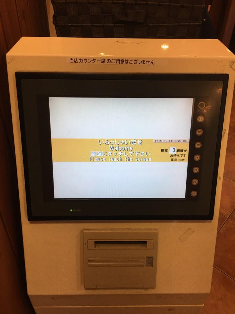 f:id:ishijimaeiwa:20170119141347j:plain