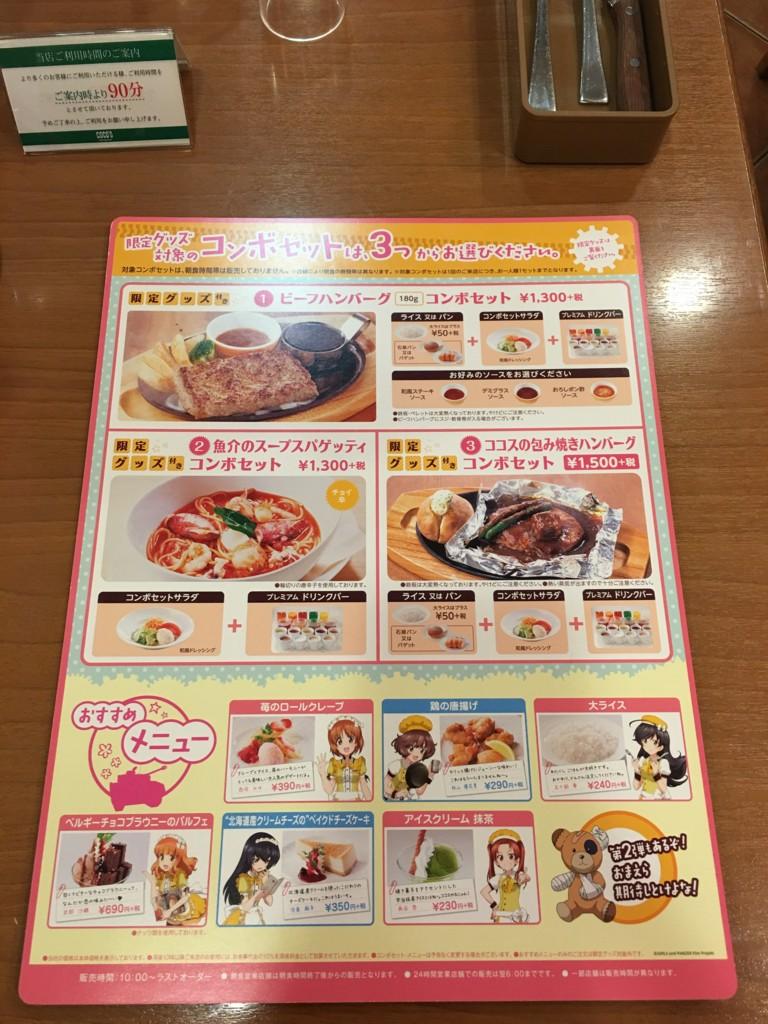 f:id:ishijimaeiwa:20170119142148j:plain