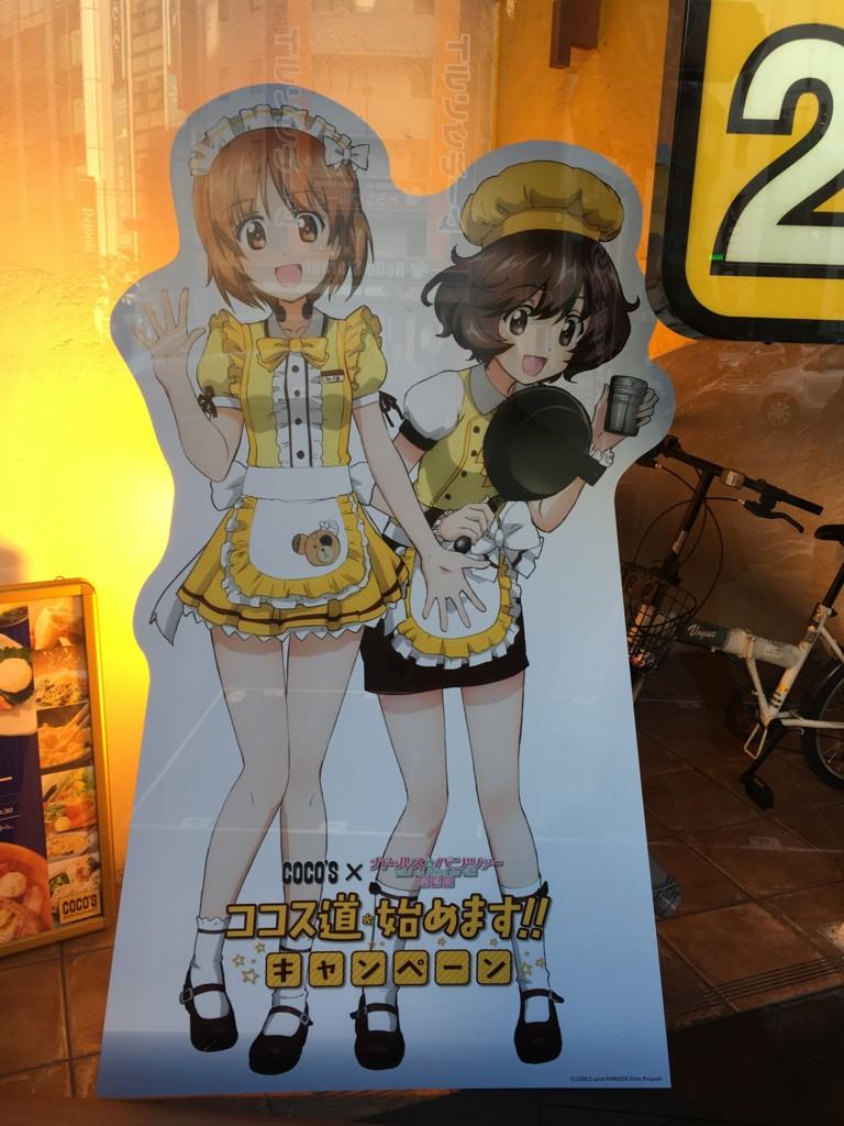 f:id:ishijimaeiwa:20170119145726j:plain