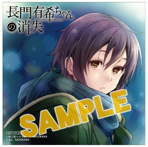 f:id:ishijimaeiwa:20170121005022j:plain