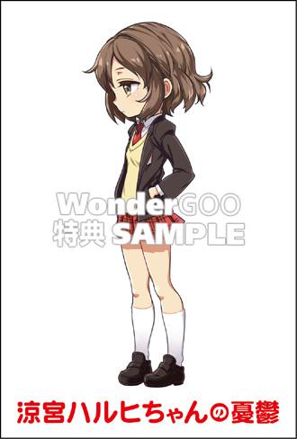 f:id:ishijimaeiwa:20170121014816p:plain