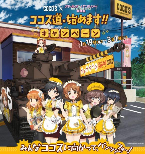 f:id:ishijimaeiwa:20170121033917j:plain