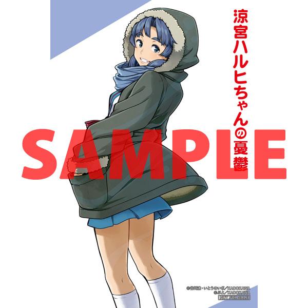 f:id:ishijimaeiwa:20170127014933p:plain