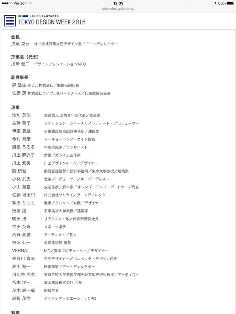 f:id:ishijimaeiwa:20170128014118p:plain