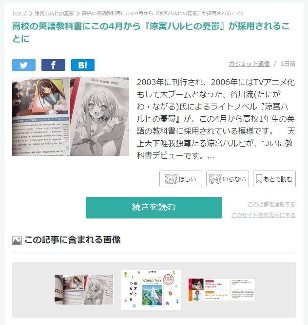 f:id:ishijimaeiwa:20170320112012j:plain