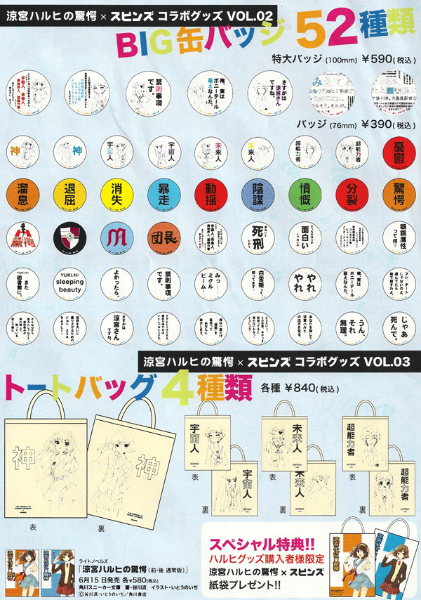 f:id:ishijimaeiwa:20170604210020p:plain