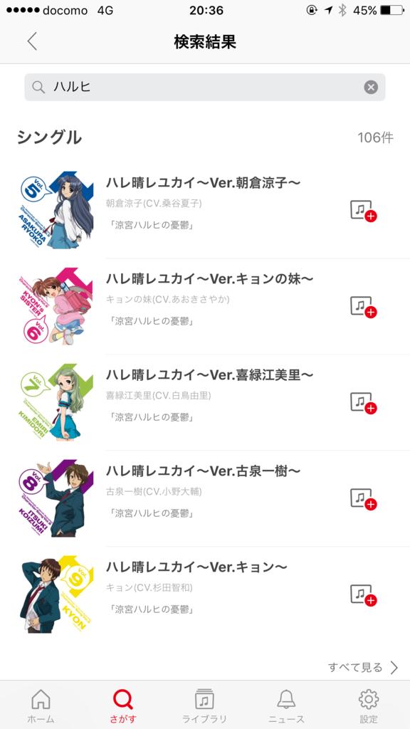 f:id:ishijimaeiwa:20170707015835p:plain