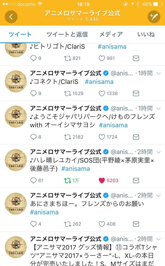 f:id:ishijimaeiwa:20170825181910j:plain