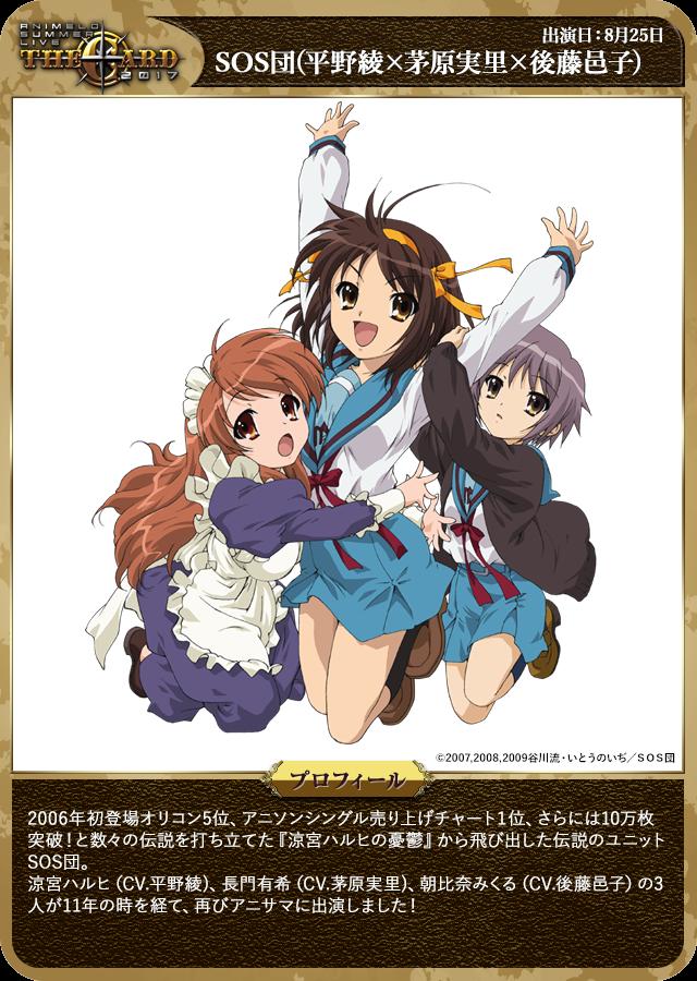 f:id:ishijimaeiwa:20170829003732p:plain