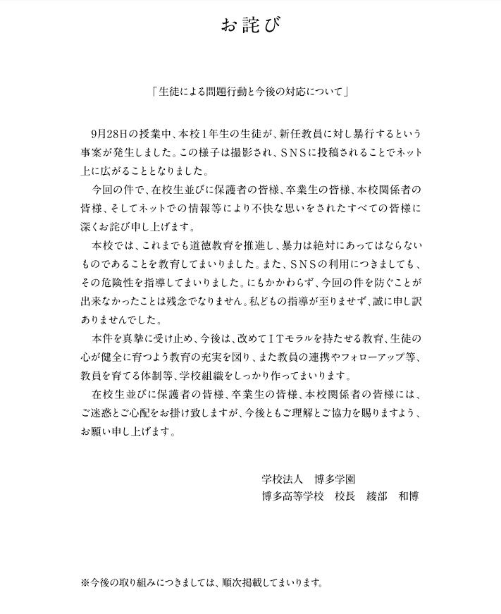 f:id:ishijimaeiwa:20171003164929p:plain