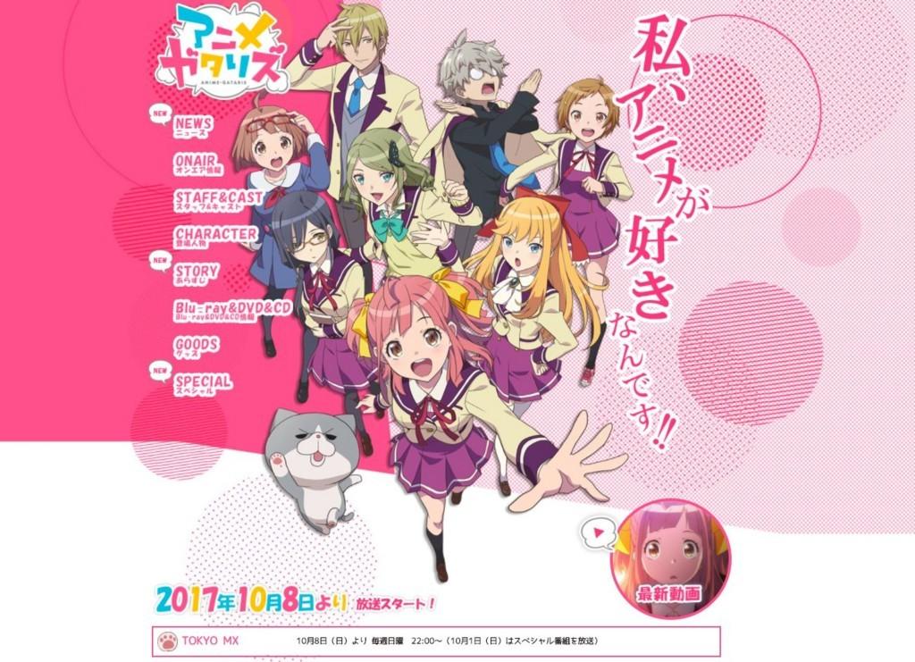 f:id:ishijimaeiwa:20171018053143j:plain