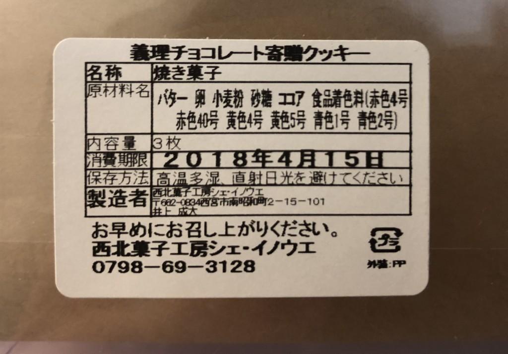 f:id:ishijimaeiwa:20180202111608j:plain